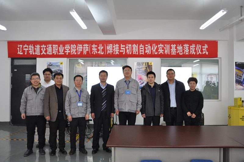 Group photo_Liaoning Railway College