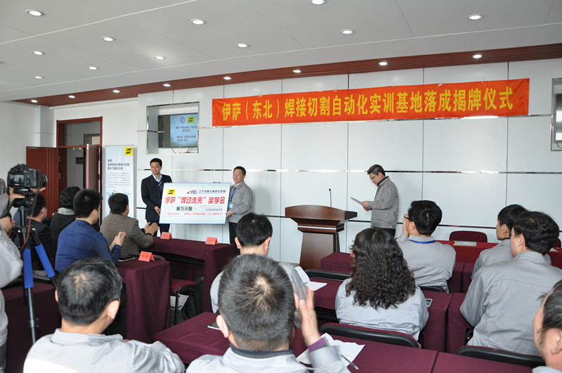 Scholarship in liaoning railway college